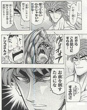 Akirame2_1sfrhdfh