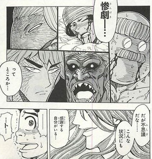 Akirame2_1sfrhdfhdthdhdgsg